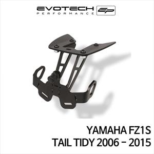 야마하 FZ1S 번호판휀다리스키트 2006-2015 에보텍