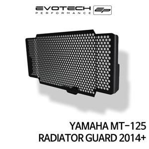 야마하 MT-125 라지에다가드 2014+ 에보텍