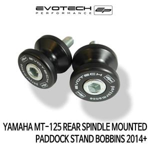 야마하 MT-125 REAR SPINDLE MOUNTED 스윙암후크볼트슬라이더 2014+ 에보텍