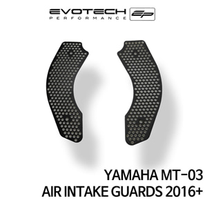 야마하 MT-03 AIR INTAKE GUARDS 2016+ 에보텍