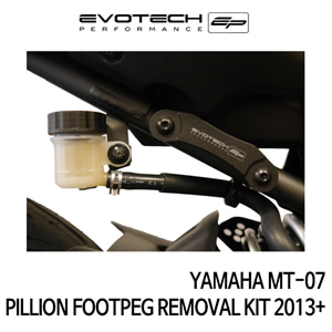 야마하 MT-07 PILLION FOOTPEG REMOVAL KIT 2013+ 에보텍