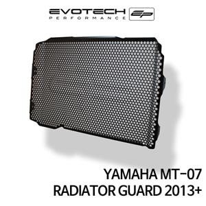 야마하 MT-07 라지에다가드 2013+ 에보텍