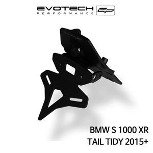 BMW S1000XR 번호판휀다리스키트 2015+ 에보텍