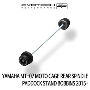 야마하 MT-07 MOTO CAGE REAR SPINDLE 스윙암후크볼트슬라이더 2015+ 에보텍