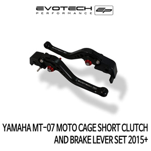 야마하 MT-07 MOTO CAGE 숏클러치브레이크레버세트 2015+ 에보텍