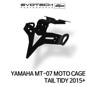 야마하 MT-07 MOTO CAGE 번호판휀다리스키트 2015+ 에보텍