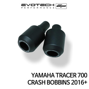 야마하 TRACER700 CRASH BOBBINS 2016+ 에보텍