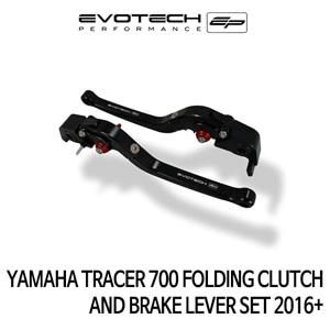야마하 TRACER700 접이식클러치브레이크레버세트 2016+ 에보텍