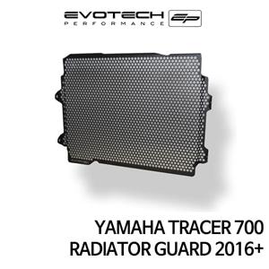 야마하 TRACER700 라지에다가드 2016+ 에보텍