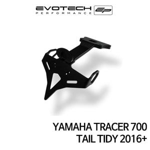 야마하 TRACER700 번호판휀다리스키트 2016+ 에보텍