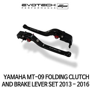 야마하 MT-09 접이식클러치브레이크레버세트 2013-2016 에보텍