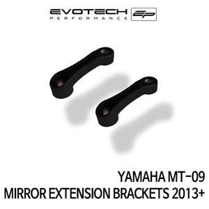 야마하 MT-09 MIRROR EXTENSION BRACKETS 2013+ 에보텍