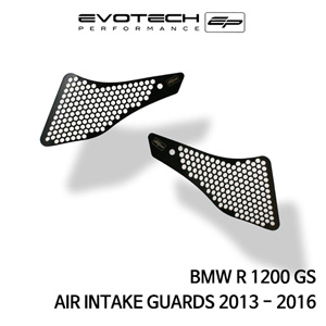 BMW R1200GS AIR INTAKE GUARDS 2013-2016 에보텍