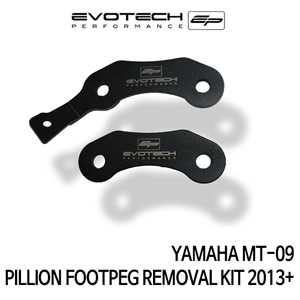 야마하 MT-09 PILLION FOOTPEG REMOVAL KIT 2013+ 에보텍