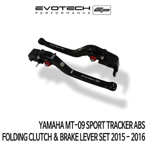 야마하 MT-09 SPORT TRACKER ABS FOLDING CLUTCH & BRAKE LEVER SET 2015-2016 에보텍