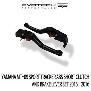 야마하 MT-09 SPORT TRACKER ABS 숏클러치브레이크레버세트 2015-2016 에보텍