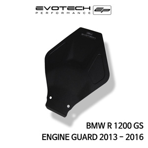BMW R1200GS ENGINE GUARD 2013-2016 에보텍