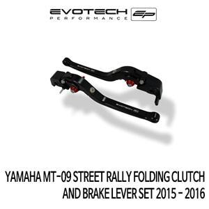 야마하 MT-09 STREET RALLY 접이식클러치브레이크레버세트 2015-2016 에보텍