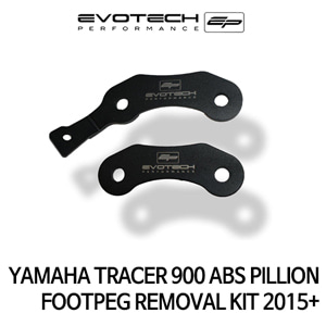 야마하 TRACER900 ABS PILLION FOOTPEG REMOVAL KIT 2015+ 에보텍