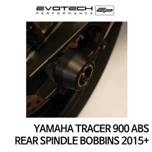 야마하 TRACER900 ABS 리어휠스윙암슬라이더 2015+ 에보텍