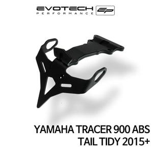 야마하 TRACER900 ABS 번호판휀다리스키트 2015+ 에보텍