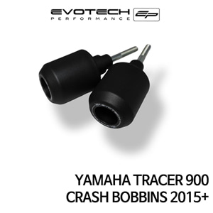 야마하 TRACER900 CRASH BOBBINS 2015+ 에보텍