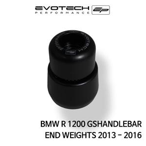 BMW R1200GS 핸들발란스 2013-2016 (Black Color) 에보텍