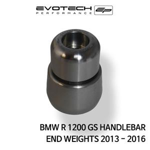 BMW R1200GS 핸들발란스 2013-2016 에보텍