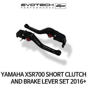 야마하 XSR700 숏클러치브레이크레버세트 2016+ 에보텍