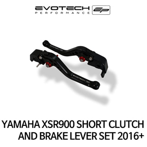 야마하 XSR900 숏클러치브레이크레버세트 2016+ 에보텍