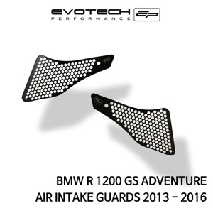 BMW R1200GS ADVENTURE AIR INTAKE GUARDS 2013-2016 에보텍