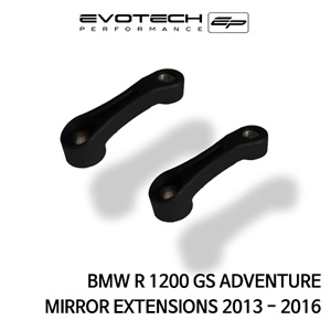 BMW R1200GS ADVENTURE MIRROR EXTENSIONS 2013-2016 에보텍