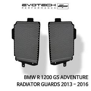 BMW R1200GS ADVENTURE 라지에다가드S 2013-2016 에보텍