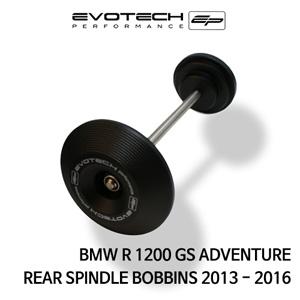 BMW R1200GS ADVENTURE 리어휠스윙암슬라이더 2013-2016 에보텍