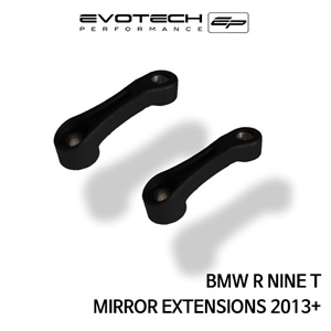 BMW 알나인티 MIRROR EXTENSIONS 2013+ 에보텍