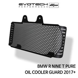 BMW 알나인티 PURE 오일쿨러가드 2017+ 에보텍