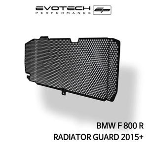 BMW F800R 라지에다가드 2015+ 에보텍