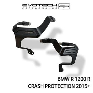 BMW R1200R 프레임슬라이더 2015+ 에보텍
