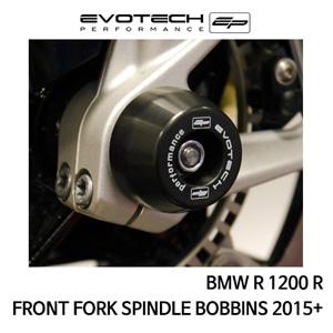 BMW R1200R 프론트휠포크슬라이더  2015+ 에보텍