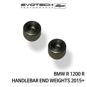 BMW R1200R 핸들발란스 2015+ 에보텍