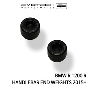 BMW R1200R 핸들발란스 2015+ (Black Color) 에보텍