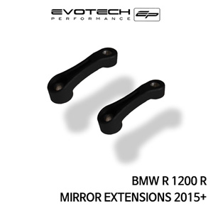 BMW R1200R MIRROR EXTENSIONS 2015+ 에보텍