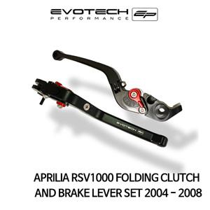 아프릴리아 RSV1000 접이식클러치브레이크레버세트 2004-2008 에보텍