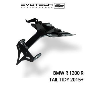 BMW R1200R 번호판휀다리스키트 2015+ 에보텍