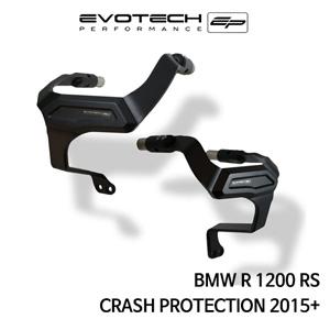 BMW R1200RS 프레임슬라이더 2015+ 에보텍
