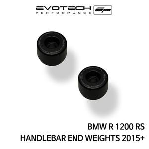 BMW R1200RS 핸들발란스 2015+ (Black Color) 에보텍