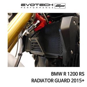 BMW R1200RS 라지에다가드 2015+ 에보텍