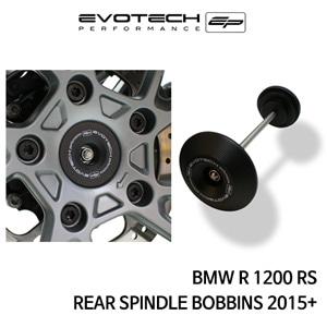 BMW R1200RS 리어휠스윙암슬라이더 2015+ 에보텍
