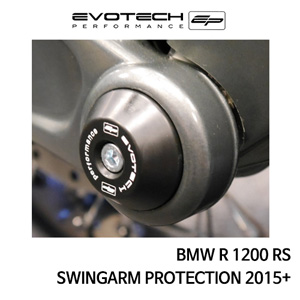 BMW R1200RS SWINGARM PROTECTION 2015+ 에보텍