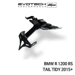 BMW R1200RS 번호판휀다리스키트 2015+ 에보텍